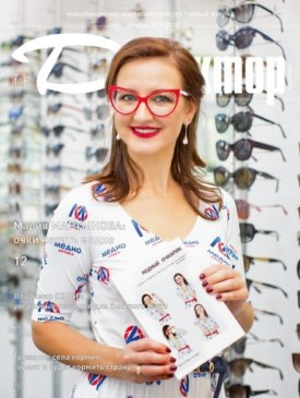 Читайте в октябрьском номере журнала «ДИРЕКТОР Иваново»: